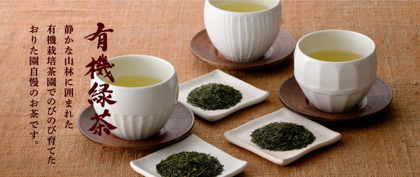 2021おりた園の新茶